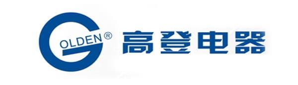 浙江高登园林机械有限公司