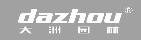 浙江大洲园林机械有限公司