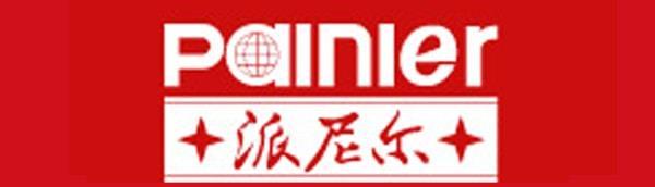 浙江派尼尔科技股份有限公司