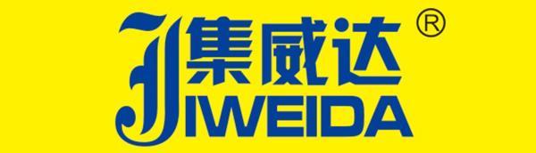 深圳市集威达焊接设备有限公司