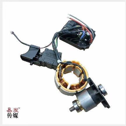 电机 product picture